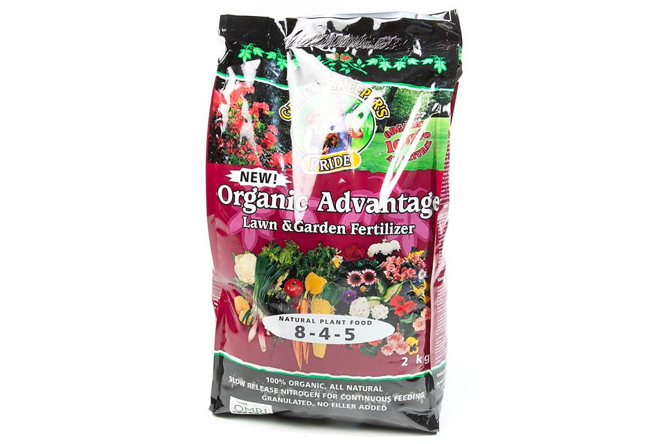 Lawn & Garden Fertilizer 8-4-5